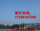 陕西汉中旗杆|汉中不锈钢旗杆|安康音乐旗杆|杨凌电动旗杆