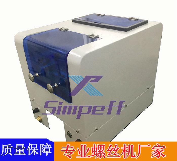 鑫锐智能 手持式锁螺丝机 可调螺丝机 螺丝机厂家 深圳工厂
