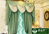 胜家罗兰餐厅咖啡厅窗帘窗纱隔帘成品定制落地窗;