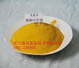 酸銅中間體-黃染料;