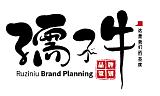平面设计、包装设计、VI设计、LOGO设计、店铺装修、网站搭建;