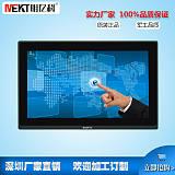 供应MEKT工业级触摸显示器12.1寸嵌入式电容触摸液晶显示器;