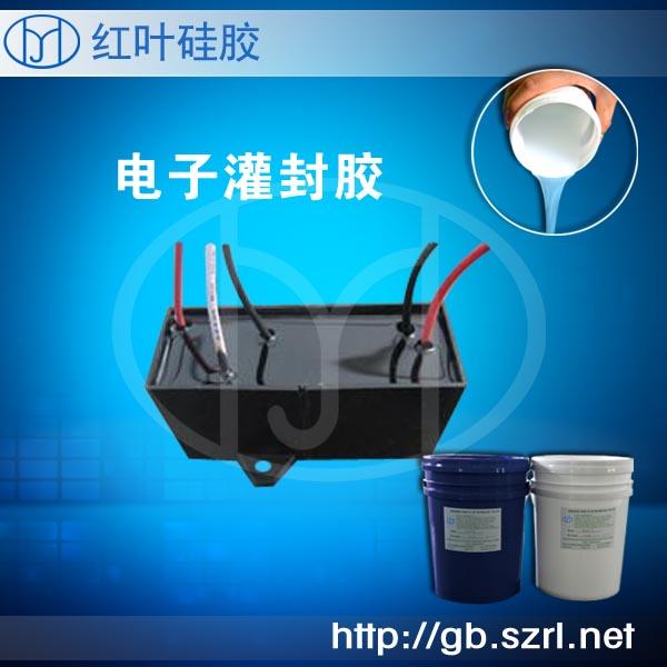 用于空气过滤器、电子电器及元器件的密封的硅胶