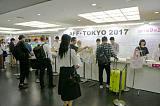2018-2019日本大阪+东京AFF服装展;