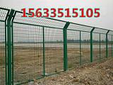 浸塑双边丝护栏网 框架护栏网 铁路防护网 小区市政围栏网;