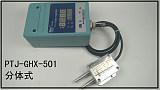 室内自动监测气体变化压差传感器