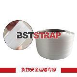 【BSTSTRAP】25mm宽高强度打包带纤维打包带重型打包带 免费拿样