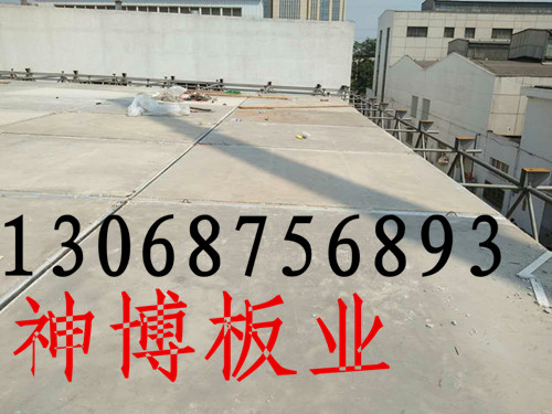 四川重庆KST板 厂家低价发货 2