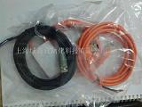 M12传感器插头 M12传感器连接线 航插;