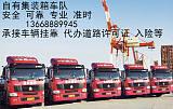 青岛港专业集装箱车队 进出口双清到门 海运订舱 报关 亚马逊