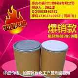 α-烯基磺酸钠 68439-57-6 工业级现货直销;