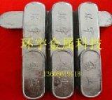 低熔點合金錫鉍合金焊接;