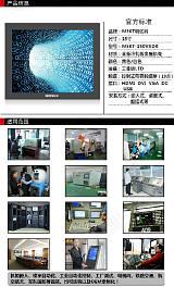供應MEKT-150VXDR 嵌入式電容觸摸液晶顯示器