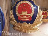 市场监督徽标销售 订购优质法院徽 国徽警徽烤漆工艺品制作