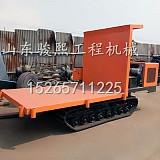 农用履带运输车厂家定制 履带式拖拉机