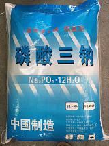 供应工业级磷酸三钠供应国标98%磷酸三钠工业级量大更优;