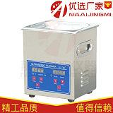 上海实验室超声波清洗机供应,实验室超声波清洗机价格