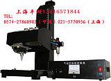 供應上海平湖工業打標機 余姚打標機 象山打標機 寧海打標機;