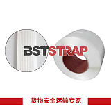 【BSTSTRAP】19mm 大量供应聚脂纤维柔性打包带 集装箱纤维带