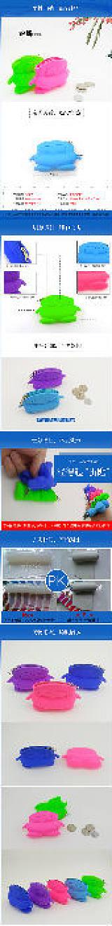 博高创意硅胶动物收纳袋硅胶企鹅零钱包防水拉链耐用钱包厂家直销;