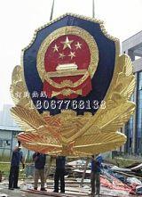 市场质监局警徽订购大型新工商局警徽销售厂家云南警徽厂家
