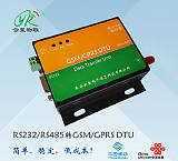 供应物联网远程数据传输模块 云平台;
