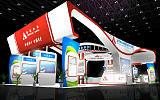 莱晟展览|上海展台设计搭建公司|上海会展公司|上海展会公司|;