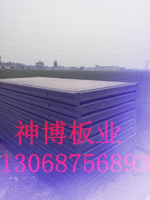 天津市钢骨架轻型板 价格合理 就在神博板业