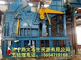 大型壓塊破碎機廠家生產線 廢鋼破碎機 廢鐵破碎機優惠報價