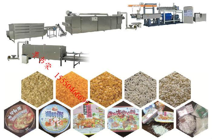 济南晨阳长期供应营养方便粥食品生产线|意大利通