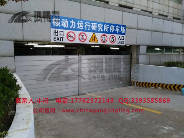 湖北车库防汛挡水板 铝合金防汛板长期使用 武汉防汛防洪设备