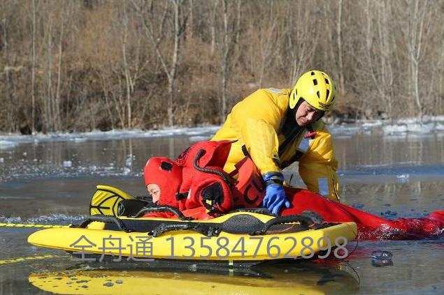 进口加拿大冰面指挥官救援服冰面全身救援服