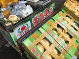 满意果品公司诚招水果代销货源