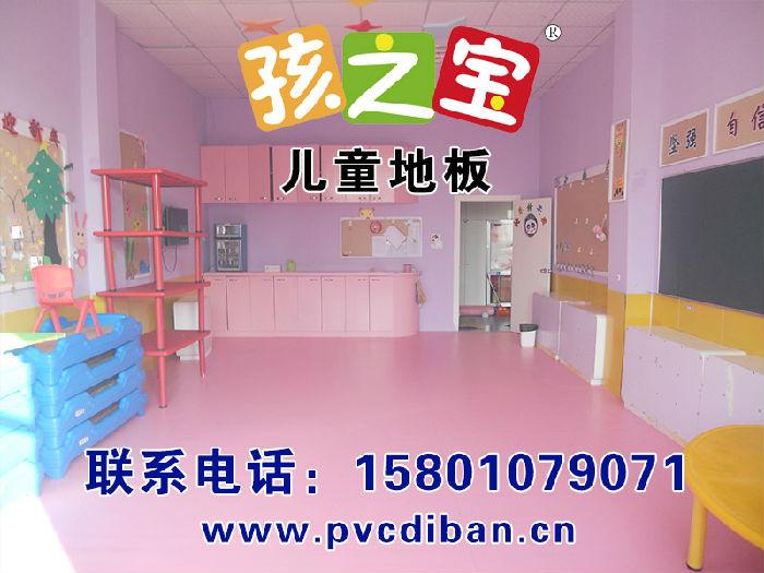 北京 孩之宝环保检测达标的地胶 幼儿园首选