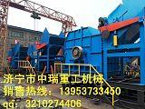 吉林省供应废钢破碎机,250型金属破碎机 小型破碎设备;