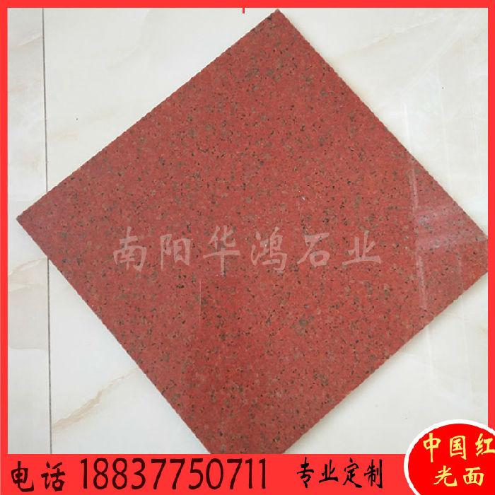 中國紅河南小花紅色染板國際標準板材可做出口
