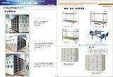 杭州文件柜密集架電子存包柜更衣柜 促銷 杭達工廠;