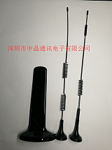 长期生产4G吸盘天线 WIFI吸盘天线 433吸盘天线 3G吸盘天线;