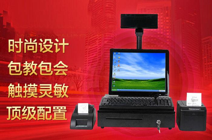 惠州餐饮点菜、收银软件/收银系统(酒楼版本)