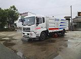 科晖牌FKH5180TXSE5型洗扫车