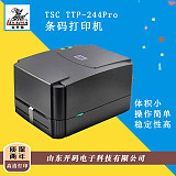济南总代直销TSC244Pro标签打印条码打印热敏热转印服装;