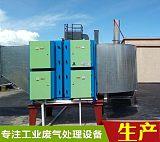 惠州酒店饭店餐饮厨房油烟净化器设备产品优势