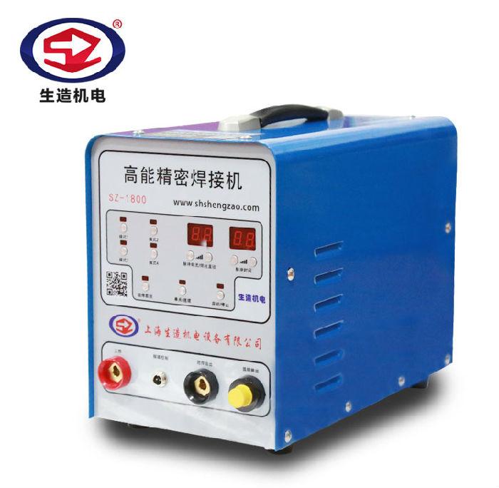 河南郑州+高能精密冷焊机+冷焊机价格