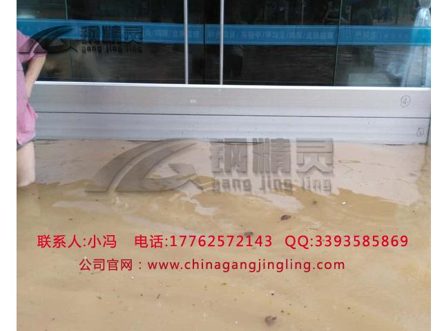 武汉防汛挡水板厂家 湖北防洪挡水板 移动防汛挡水板铝合金防洪挡水门