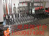 東赫機械三維焊接平臺,三維平臺