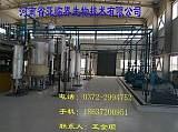 亞臨界低溫萃取文冠果油設備