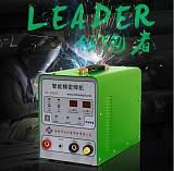 供應不銹鋼薄板冷焊機