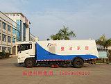 ZMRT35CR01Y洗扫车