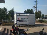 廣西甲醇汽油、甲醇柴油生產及銷售