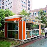 武汉厂家街道广场户外移动售货亭奶茶屋定做售卖售票亭早餐工程车